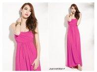Dlouhé šaty, růžové